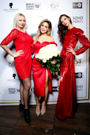 Показ в Soho rooms 235