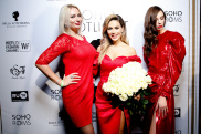 Показ в Soho rooms 236