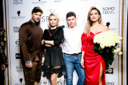 Показ в Soho rooms 243