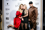 Показ в Soho rooms 259
