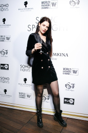 Показ в Soho rooms 300